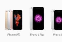 iPhone gamma