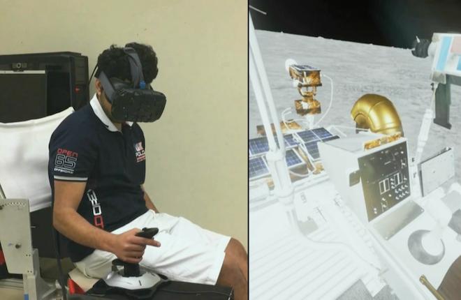 NASA mixed reality