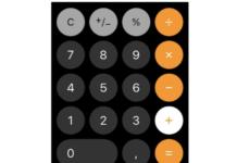 Calcolatrice di iOS 11