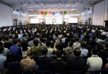 Google plenaria