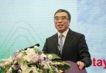 Liang Hua Huawei