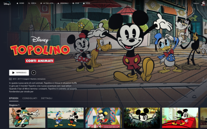 Disney+ Topollno
