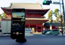 Google Mapos Street View