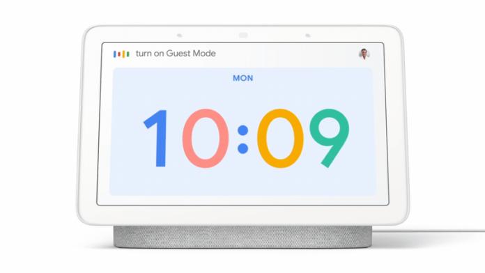Google Guest Mode