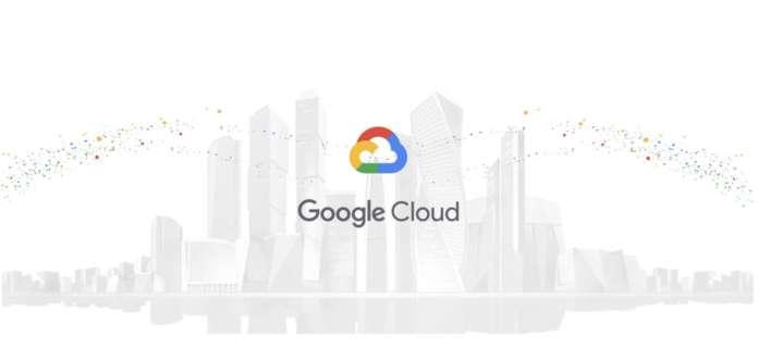 Google Cloud privacy